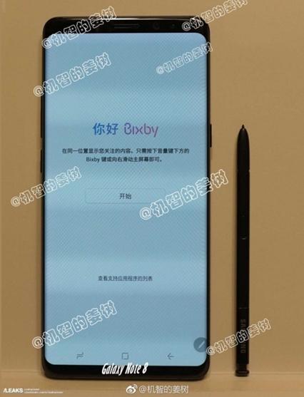 Samsung Galaxy Note 8 Sızıntı
