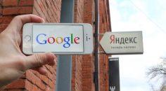 Google Yandex'in Açtığı Davayı Kaybetti!