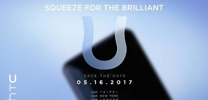 HTC'nin Yeni Amiral Gemisi HTC U'nun Tanıtım Tarihi Belli Oldu!