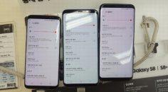 Samsung Galaxy S8'lerin Kırmızı Ekran Sorununu İncelemeye Başladı!